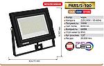 Светодиодный прожектор PARS/s-100 Вт IP65 с датчиком на движение, фото 2