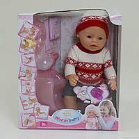 Пупс функциональный Warm baby 8006 М  с аксессуарами