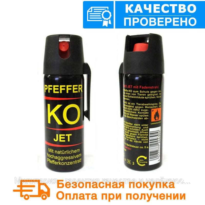 Газовый слезоточивый баллончик для самообороны Mil-Tec PFEFFER KО-JET 50 мл. (струйный) 16224050