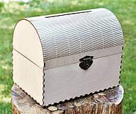 Свадебный сундук для денег, коробка для денег