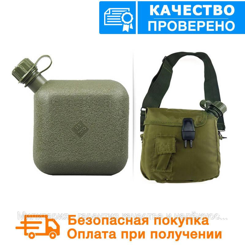 Армейская двух квартовая фляга USA Mil-tec 2Qt. в чехле (1,9 L) (14510001)
