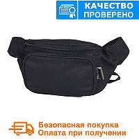 Поясная сумка Fanny Pack Black Mil-tec (13512002)