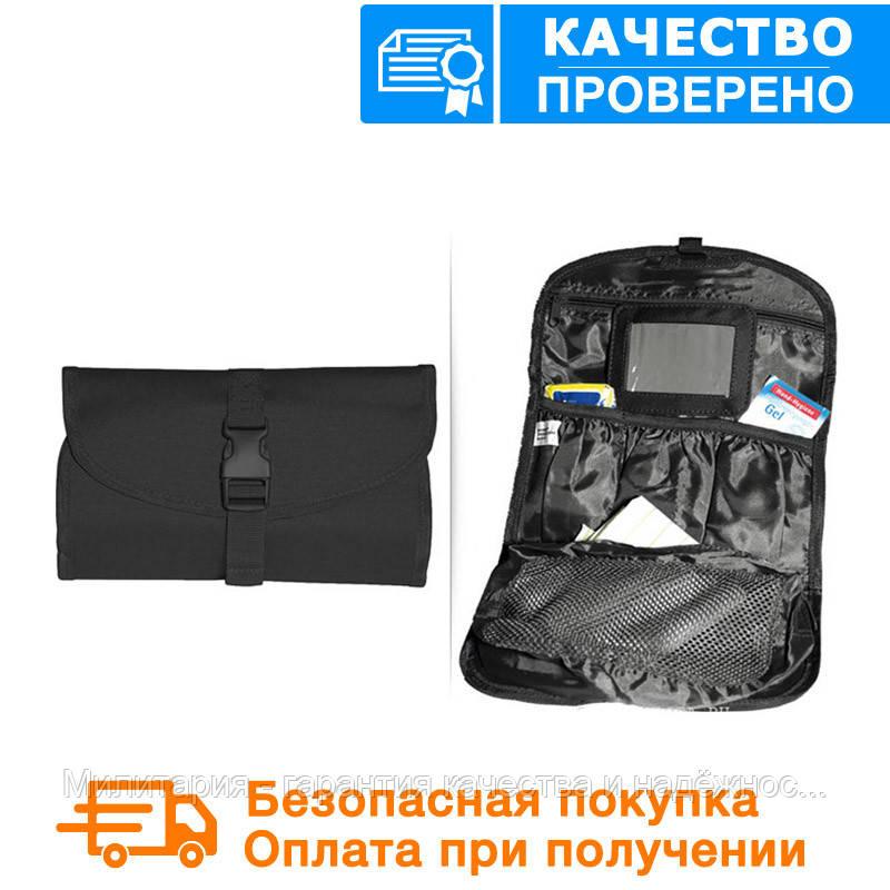 Органайзер для туалетных принадлежностей (полевой) Mil Tec Black (16004002)