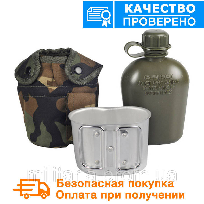 Армейская фляга с подстаканником USA Mil-tec в чехле (0.8 L) (14506020)