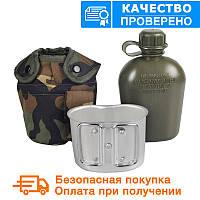 Армійська фляга з підсклянником USA Mil-tec в чохлі (0.8 L) (14506020)