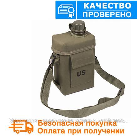 """Армейская фляга с чехлом и ремнем """"Patrol"""" USA Mil-tec (2 L) Olive (14514001), фото 2"""