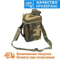 """Армійська фляга з чохлом і ременем """"Patrol"""" USA Mil-tec (2 L) Woodland (14514020)"""