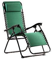 Кресло-портативное TE-10 SD