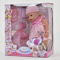 Пупс функциональный Warm baby 8006-405  с аксессуарами