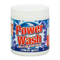 Плямовивідник для білих і світлих речей Power Wash 600 г.