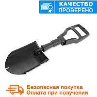 Сапёрная складная лопата с чехлом Mil-Tec чёрная  (15522100)