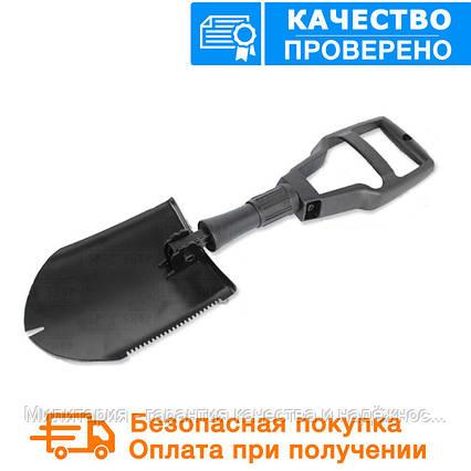 Сапёрная складная лопата с чехлом Mil-Tec чёрная  (15522100), фото 2