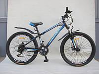 "Cпортивный велосипед хардтейл Safari - 26 "", фото 1"
