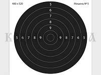 Мишень 480 х 520 мм Темный круг