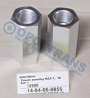 Обратный клапан пневмосистемы Mercedes, MAN, DAF 14-04-05-0855 Sorl