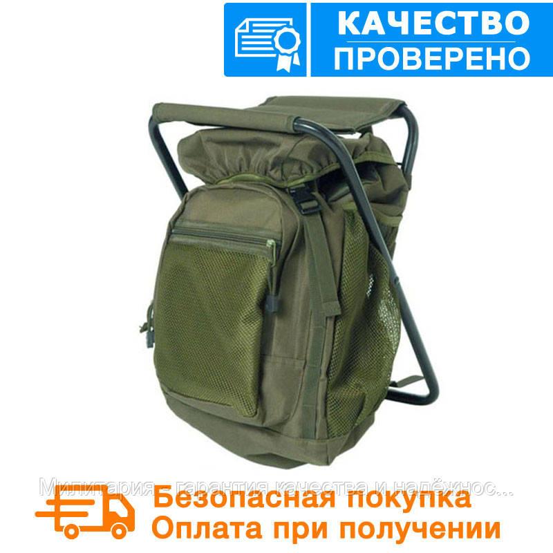 Туристический (рыболовный) стул рюкзак Sturm Mil-Tec olive 20 л. (14059001 34ca9ae4d2f