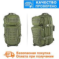 Штурмовой (тактический) рюкзак ASSAULT S Mil-Tec by Sturm Olive 20 л. (14002001)