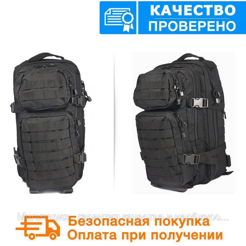 Штурмовой (тактический) рюкзак ASSAULT S Mil-Tec by Sturm Black 20 л. (14002002)