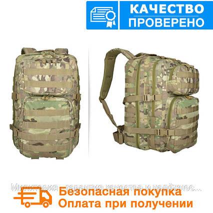Штурмовой (тактический) рюкзак ASSAULT S Mil-Tec by Sturm Multicam 36 л. (14002249), фото 2