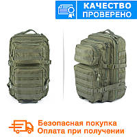 Штурмовой (тактический) рюкзак ASSAULT L Mil-Tec by Sturm Olive 36 л. (14002201)