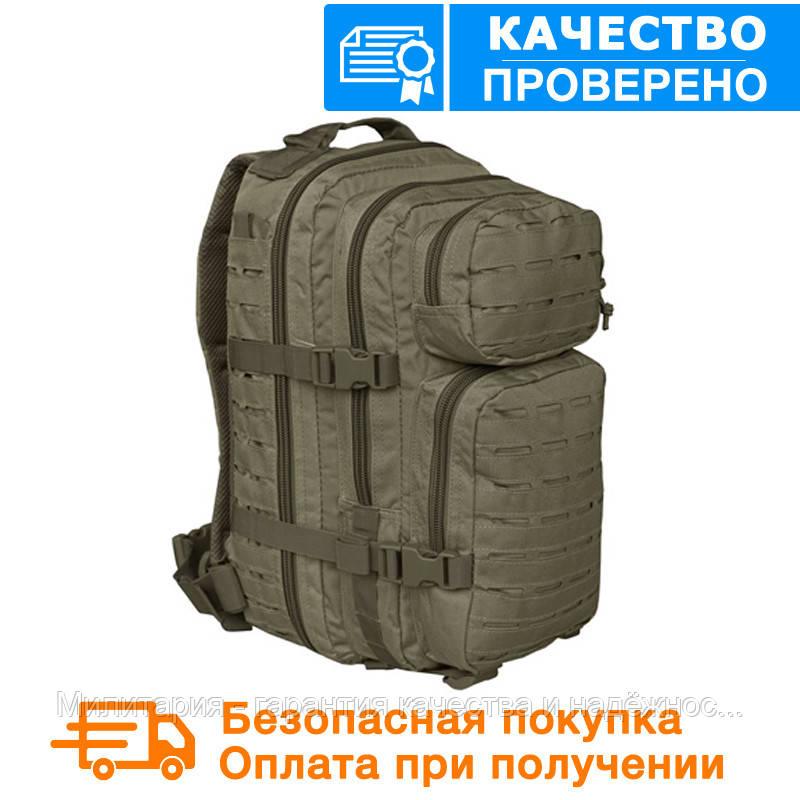 Штурмовой (тактический) рюкзак ASSAULT LASER CUT Mil-Tec by Sturm 20 л. (14002601)
