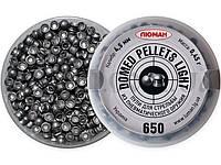 Пули 4,5 мм Люман 0,45 г Light круглоголовые (650 шт.)