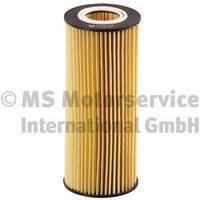 Фильтр масляный DAF XF, CF 50014120 KolbenSchmidt