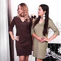 977ff2e523a Замшевое платье для кормящих мам LULLABABE в ассортименте
