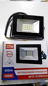 Прожектор LED 10w mini