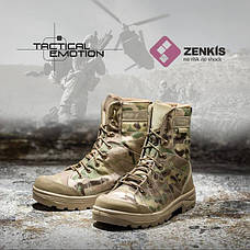 "TACTICAL EMOTION- від фабрики ""Zenkis"""
