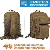"Туристический однолямочный рюкзак Mil-tec ""ONE STRAP ASSAULT PACK SM"" Coyote на 40 л. (14059205), фото 1"