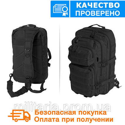 "Туристический однолямочный рюкзак Mil-tec ""ONE STRAP ASSAULT PACK SM"" Black на 40 л. (14059202), фото 2"