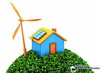 """Юридичне оформлення сонячної електростанції до програми """"Зелений тариф"""""""