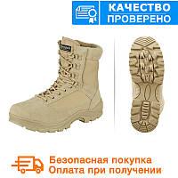 Тактические ботинки (берцы) MIL-TEC TACTICAL BOOT ZIPPER YKK Khaki (12822104), фото 1