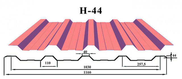 Профнастил Н-44 кровельный 0.45 мм