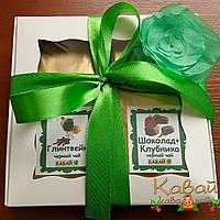 Подарочный набор двух видов ароматного черного чая Глинтвейн, Шоколад- клубника и цветочка-украшения из ткани