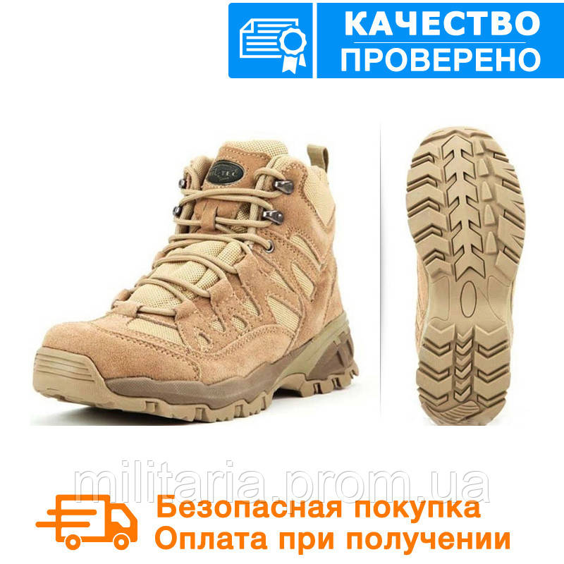 Тактические ботинки (берцы) Mil-Tec (мил-тек) SQUAD STIEFEL 5 INCH Coyote (12824005)