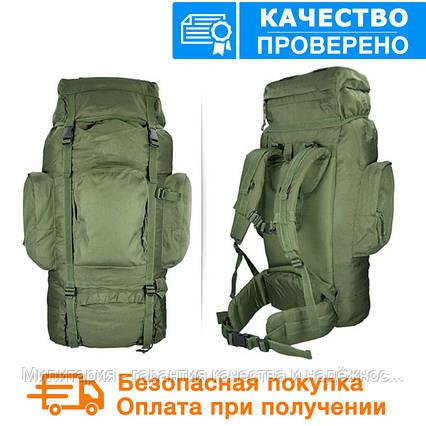 Полевой рюкзак RECOM Sturm Mil-Tec(88 литров) (14033001), фото 2