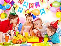 Детские праздники в Кременчуге