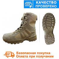 Тактические ботинки (берцы) MIL-TEC Generation II khaki EINSATZSTIEFEL(12829004), фото 1