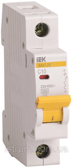 Автоматичний вимикач ВА47-29 1Р 10А 4,5 кА х-ка C ІЕК
