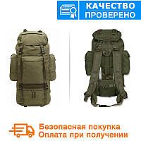 Полевой рюкзак Ranger Sturm Mil-Tec (75 литров) (Полевой рюкзак Ranger Sturm Mil-Tec (75 литров) (14030001)