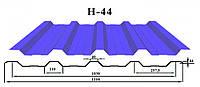 Профнастил c полимерным покрытием Н-44 0.45 мм