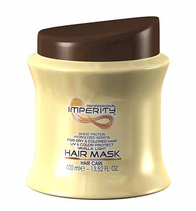 Маска для сухого і фарбованого волосся Imperity Vanilla Light 400 мл, фото 2