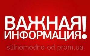 Ттн будут опубликованы после 14.00 в ПОНЕДЕЛЬНИК