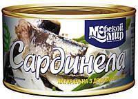 Сардинелла натуральная с добавлением масла, 240 г ГОСТ 13865-68 Количество банок в ящике 48 шт.