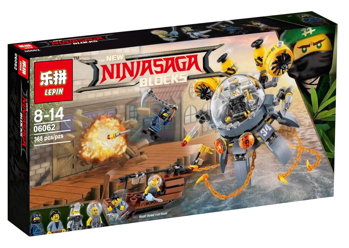 «Летающая подводная лодка (Серия Ninjа saga )»