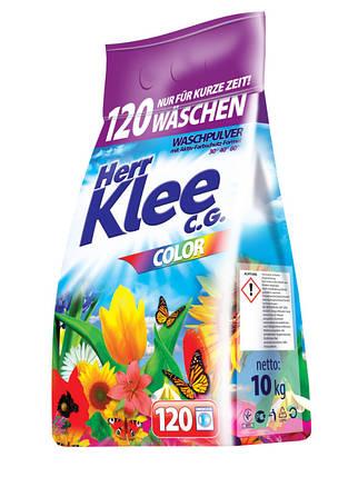 Пральний порошок Herr Klee color 10 кг., фото 2