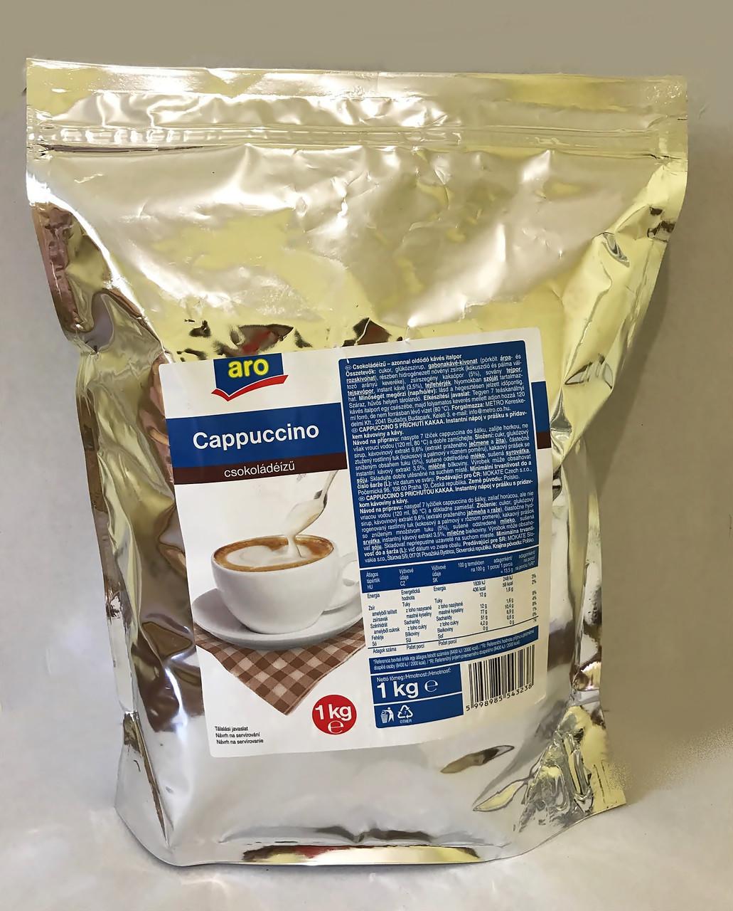 Капучіно Aro Csokoladeizu (шоколад) 1 кг.