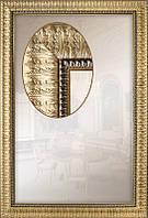 Зеркало  в раме для ванной и прихожей